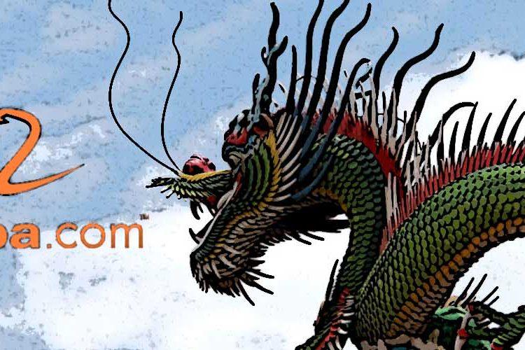 china disruptors alibaba
