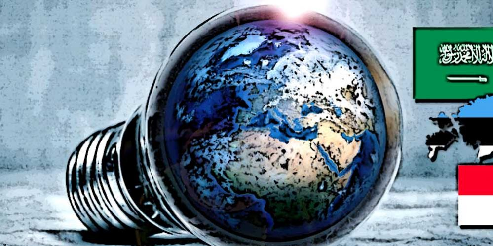 Innowacyjna mapa świata: Estonia, Arabia Saudyjska i Indonezja